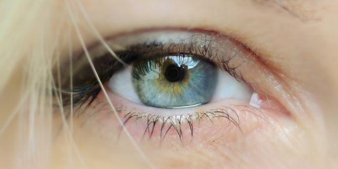 Ne postoje dva ista oka!
